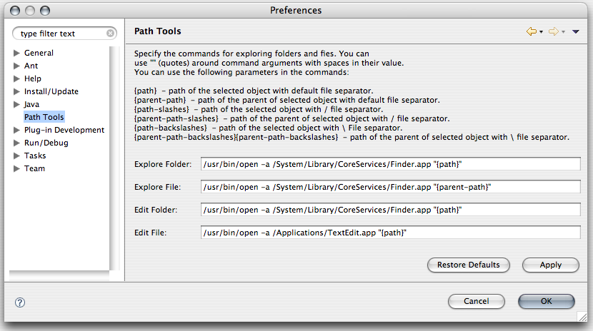 Path Tools Preferences